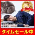 枕 まくら 肩こり いびき 防止 3D 人体工学設計 ビーズ ストレートネック おすすめ 枕カバー ...