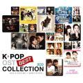 K-pop OST Best Collection 2CD 韓国盤