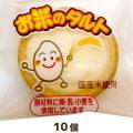 懐かしのあの味が楽しめる! 国産米粉を使った素朴なお米のタルト  ■美味しいお召し上がり方■ 自然解...