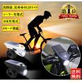 自転車 ライト LED ラ...
