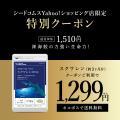 サプリ サプリメント スクワレン鮫肝油 約3ヵ月分 ダイエット