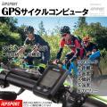 【高感度GPS】屋外防水GPSサイクルコンピュータ、高速位置決め用高感度GPS受信機  【リアルタイ...
