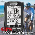 高感度GPSサイクルコンピュータです。着後レビューのお約束でバイクマウントプレゼント!  【高感度G...