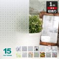 ■窓ガラスフィルムは貼るだけの簡単目隠しシート(窓ガラス用)。店舗やショップなどはもちろん、ご自宅の...