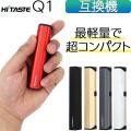 アイコス 互換機 iQOS 互換 HITASTE Q1 互換品 加熱式タバコ 電子タバコ 加熱式電子...