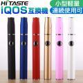 アイコス 互換機 iQOS 互換 互換品 HITASTE Quick 2.0 加熱式タバコ 加熱式電...