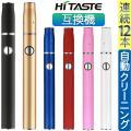 アイコス 互換機 iQOS 互換 HITASTE Quick2.0Plus 互換品 加熱式タバコ 電...
