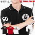 両面デザインの「ゴルフ」ポロシャツです。   お好きな番号を右肩・左胸・背中にプリントします。 希望...
