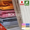 シーツ工房COCORONオリジナル商品、ボックスシーツの登場です! 綿100%生地を使用していますの...