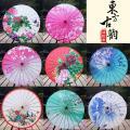紙傘 和傘 舞踊傘 唐傘 和装 中国風 料理店 飾り傘 長傘 コスプレ小物