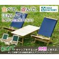 テントファクトリー ウッドライン グランドテーブルラウンジャー3点セット グリーン TF-WLGT_...