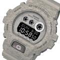 【商品仕様】 (約)H57.5×W53.9×D20.4mm、重量:79g  【素材】 樹脂(ケース)...