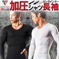 スパルタックスロングTシャツ  サイズ: S:【身長】155〜164cm【胸囲】76〜85cm M:...