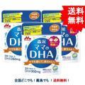 【morinaga】森永 ママのDHA 90粒 (30日分) [妊娠期〜授乳期] × 3袋セット 【...