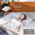 セール中!【14段階高さ調整】枕 低反発枕 グランピロー 20通パターン 9か所サポート ボディピロ...
