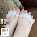 外反母趾対策用品 外反母趾 格安 足指矯正 サポータ グッズ 16種類 柔らか ケア 2個 靴下 の...