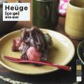 日本の食卓に無くてはならない取り皿。 やや深めの作りになっており、汁の多いおかずの取り分けにも便利。...
