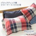 Fab the Home デイスター ピローケース Mサイズ 43×63cm (チェック柄 赤青白 ...