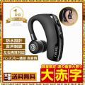 ・ 音声ガイダンス、取扱説明書は日本語です。  ・ 本体サイズ:42×55×11(mm)。115mA...