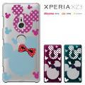 Xperia xz3 ケース/エクスペリアXZ3/SO-01L/SOV39 ハードケース/カバー/ス...