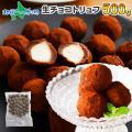 ■商品内容:生チョコトリュフ 業務用 500g(約33-37粒) サイズ:1粒 直径 約2.5cm ...