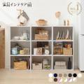iris_coupon カラーボックス 3段 収納 本棚 薄型 安い CX-3 見せる オープンラッ...