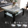 ガラステーブル おしゃれ リビング ローテーブル センターテーブル 安い テーブル コーヒーテーブル...