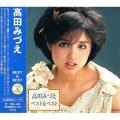 高田みづえ ベスト&ベストCD KB-23