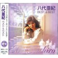 八代亜紀 ベスト&ベスト (CD) KB-59