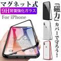 iPhone11 XR ケース i...