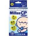 Milton CP(錠剤タイプ...