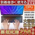 ノートパソコン 新品 Win10 Office2019 薄型 パソコン PC 高性能 N4100 C...