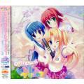 いちゃいちゃプリンセス デートコース (CD)