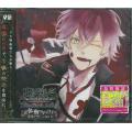 DIABOLIK LOVERS Sadistic Song Vol.1 逆巻アヤト (CD)
