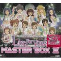 THE IDOLM@STER Live For You! MASTER BOX 3 (CD)