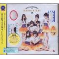 へたっぴウィンク 初回盤A CD+DVD / 渡り廊下走り隊7 (CD、DVD)