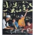 BRAND NEW ERA / Lead (CD)