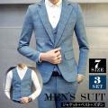 スーツ 3ピーススーツ メンズ チェック柄 3点セット スタイリッシュスーツ チェックスーツ 大きい...
