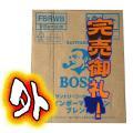 サントリー缶コーヒBOSS「レインボウマウンテン」185g缶30本入りのケース販売です。  【原 材...