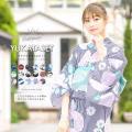 [浴衣/ゆかた/仕立て上がり]  選べるレディース浴衣3点セット   ■サイズ 【浴衣】綿100% ...