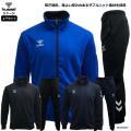 ヒュンメル Tシャツ 上下 メンズ トレーニングウェア カモ柄  半袖 + ハーフ HAY2082 ...