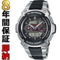 即納可 カシオ Gショック 腕時計 MT-G MTG-1500-1AJF 電波ソーラー  メタルと樹...