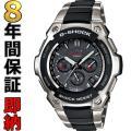 即納可 カシオ Gショック 腕時計 MT-G MTG-1200-1AJF 電波ソーラー  タフネスと...