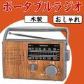 ポータブルラジオ 小...