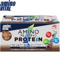 アミノバイタル アミノプロテイン 甘さスッキリチョコレート味 60本 / 味の素 アミノバイタル