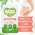 葉酸サプリ 妊活中 妊娠中 出産 べびたいむ 人気 おすすめ 無添加 マカ DHA ビタミン サプリ...
