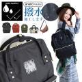 「大人気anelloバッグ」撥水加工して発送いたします!  ◆撥水加工は対象の5品番(b0193a/...