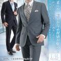 柔らかな触り心地のTR素材を使用した2釦スーツがお買い得! 程よいスリムラインがシルエットをスマート...