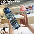 ウォーターボトル スポーツボトル  自転車用ボトル ドリンクボトル 水筒 780ml容量 透明トレー...