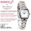 [ワイアード]WIRED f 腕時計 WIRED f 大人の塗り絵ブック限定 AGED716 レディ...